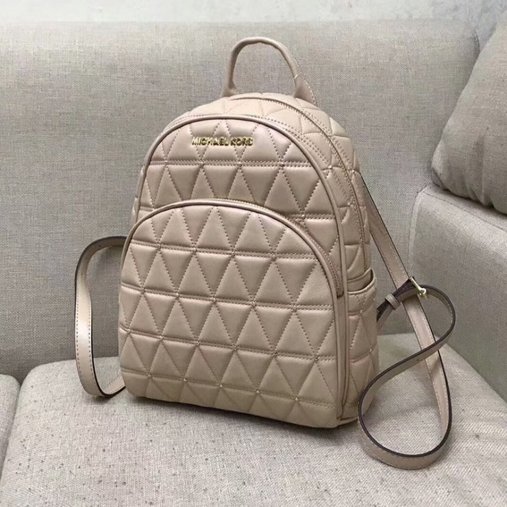 e6ce6ac6d444 MICHAEL Michael Kors Abbey Quilted-Leather Backpack Apr… na Stylowi.pl