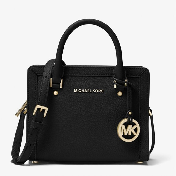 30a6e7d59bdf1 MICHAEL Michael Kors Collins Leather Messenger Black na Stylowi.pl