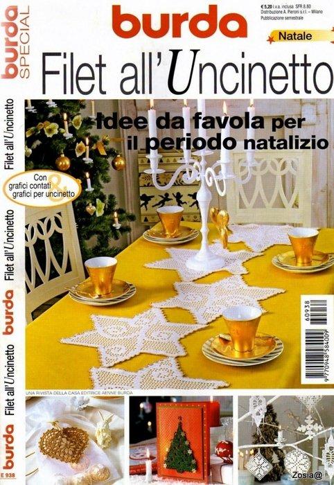 Burda Special E938 Filet All Uncinetto обсуждение на Na Stylowipl