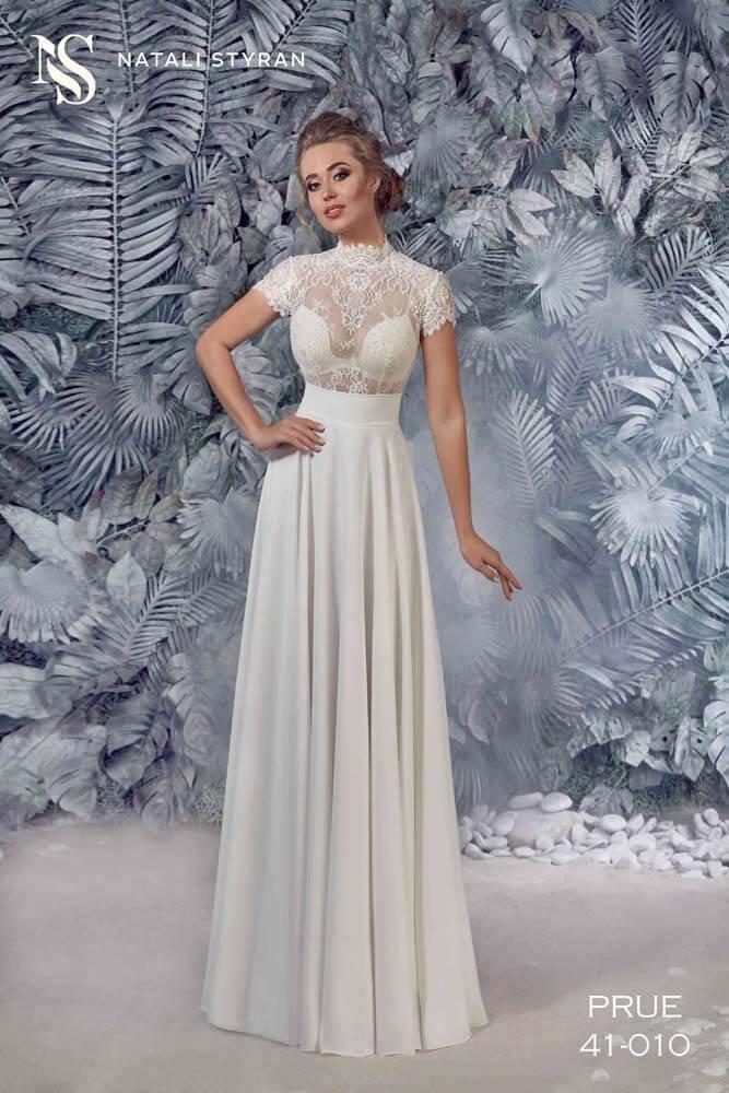 ślubna Fantazja Modelprue świetna Spódnica Na Stylowipl