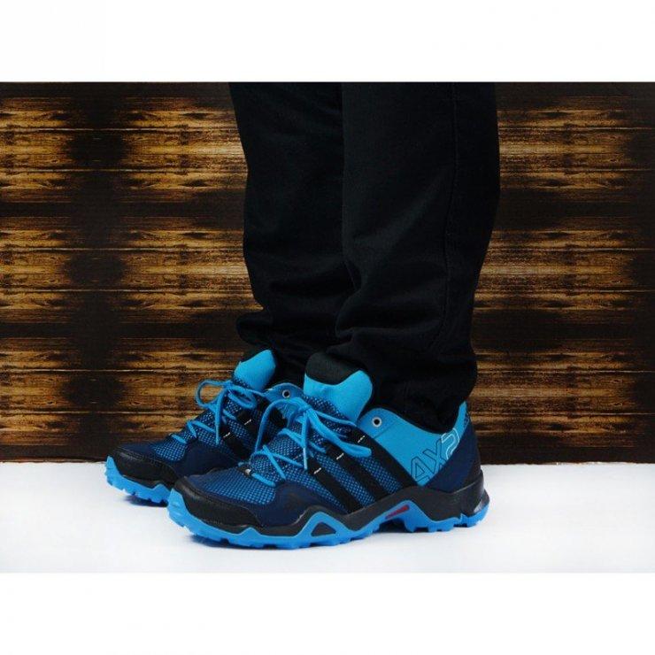 Adidas ax B40227 buty trekkingowe Sklep solome.pl na